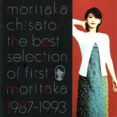 The Best Selection of First Moritaka 1987-1993 CD1 - Chisato Moritaka