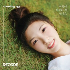 Recode (Single) - Standing Egg