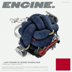 Engine (Single)