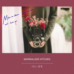 You Mean Something to Me (Single) - Marmalade Kitchen