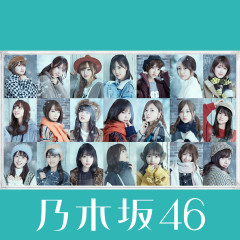Kaerimichiwa Toomawarishitakunaru (Special Edition) - Nogizaka46