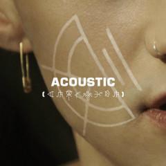 If You're Over Me (Acoustic) - Years & Years