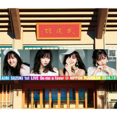 Suzuki Airi 1st.LIVE - Do me a favor@Nippon Budokan - CD2