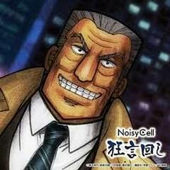 Kyougen Mawashi - NoisyCell