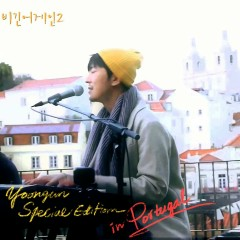 Beginning Again 2 Special Edition (Single) - Yoon Gun