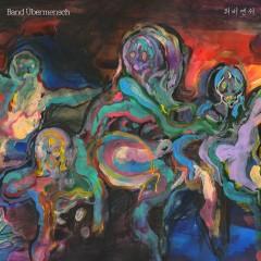 Wealthy (EP) - Ubermensch