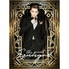 Seungri 2018 1st Solo Tour [The Great Seungri] in Japan - Seung Ri