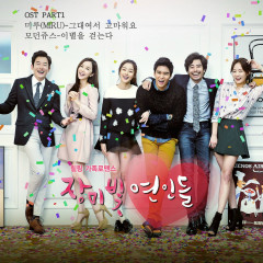 Rosy Lovers OST Part.1