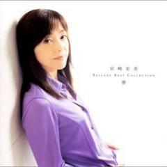 Ballade Best Collection - Yume - Hiromi Iwasaki