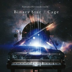 Binary Star / Cage