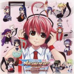 Arcana Heart Heartful Sound Collection CD2
