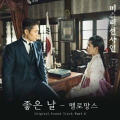 Mr.Sunshine OST Part.5 - MeloMance