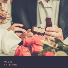 We'll Get Married (Single) - The Lime
