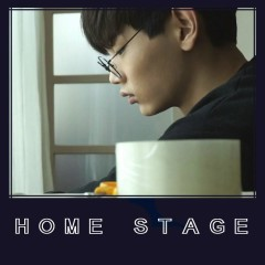 Say It (Single) - HOME STAGE