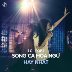 Song Ca Hoa Ngữ Hay Nhất - Various Artists