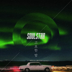 EVE (Single) - Soulstar