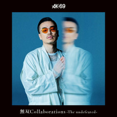 One Life (Single) - AK-69