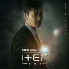 Item OST Part.3 - Hwang Chi Yeol