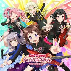 BanG Dream! Girls Band Party! Cover Collection Vol.2 - Various Artists