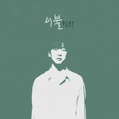 Blanket (Single)