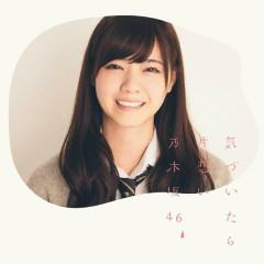 Kizuitara Kataomoi (Type A) - Nogizaka46