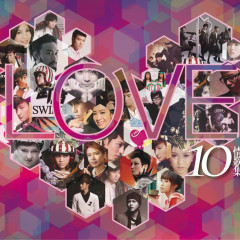 Love 10 Qing Ge Ji - Various Artists