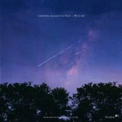 FM201.8-11Hz : Star (Single)