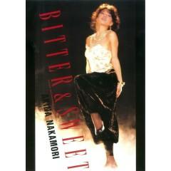 Bitter & Sweet 1985 Summer Tour - Akina Nakamori