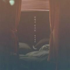 A Pledge to God OST Part.8 - J-Cera