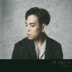 Rain & You (Single) - Bumkey