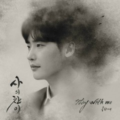 Hymn of Death OST Part.2 - Song Ha Ye