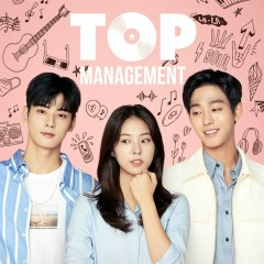Top Management OST - Various Artists