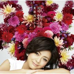 Uta Monogatari CD1 - Yakushimaru Hiroko
