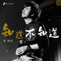 Zhi Dao Bu Zhi Dao - Huang Kuo Lun