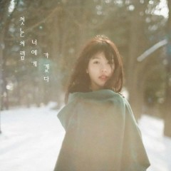 I Will Go to You Like the First Snow (Single) - Kim Bum Soo