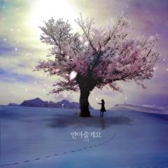 I'll Give You A Hug (Single) - NARI
