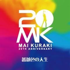 Barairo no Jinsei (TV Size) - Mai Kuraki