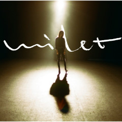 Inside You EP - milet