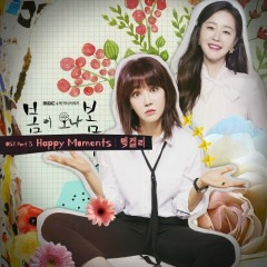 Spring Turns to Spring OST Part.5