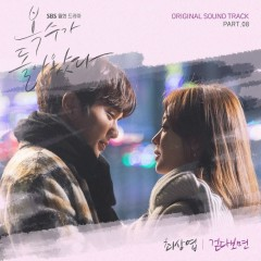 My Strange Hero OST Part.8 - Choi Sang Yeop