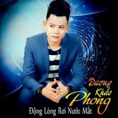 Động Lòng Rơi Nước Mắt (Single) - Dương Khắc Phong