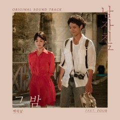Encounter OST Part. 4 - Eric Nam