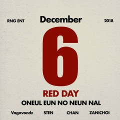 Red Day (Single)