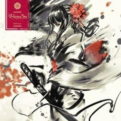 ∀Rkadia - Sakuzyo