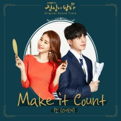 Touch Your Heart OST Part.1 - CHEN