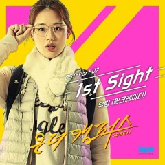 On The Campus OST Part.2