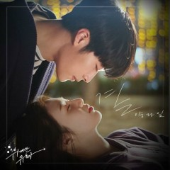 The Great Seducer OST Part. 4 - Yang Da Il