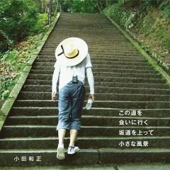Kono Michi Wo / Ai Ni Iku / Sakamichi Wo Nobotte / Chiisana Fuukei - Kazumasa Oda