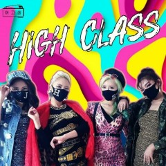 High Class (Single)