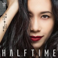 Half Time / 我們在中場相遇